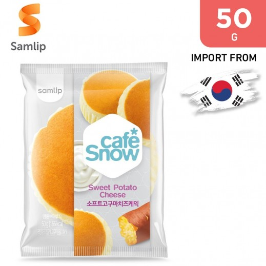 Samlip Soft Cheese Cake Sweet Potato 50 g