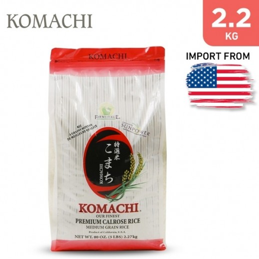 Komachi Premium Rice 2.2 kg