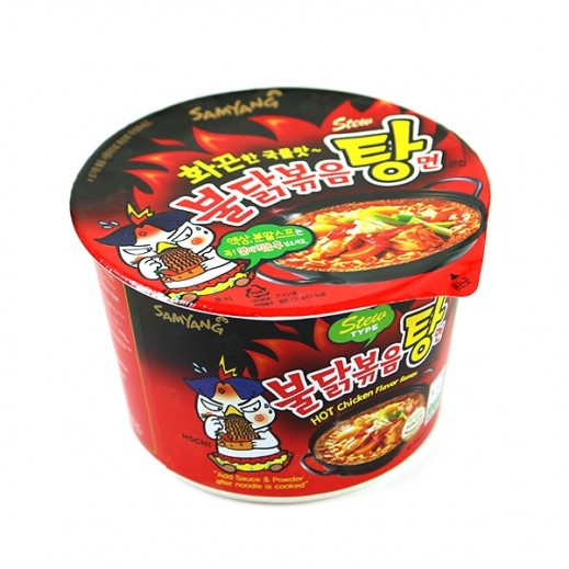 Samyang Hot Chicken Ramen Stew Type Bowl 120 g