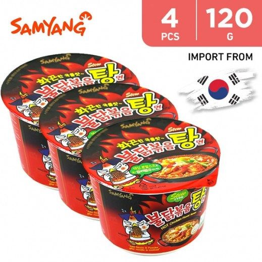 Samyang Hot Chicken Ramen Stew Type Bowl 4x120 g