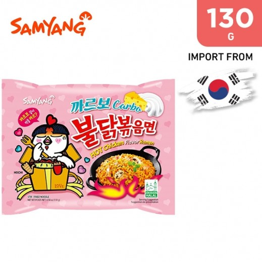 Samyang Hot chicken Ramen Carbo 130 g