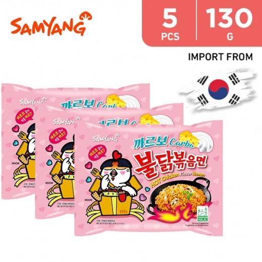 Samyang Hot chicken Ramen Carbo 5 x 130 g