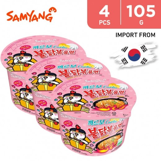Samyang Hot Chicken Ramen Carbo Big Bowl 4 x 105 g