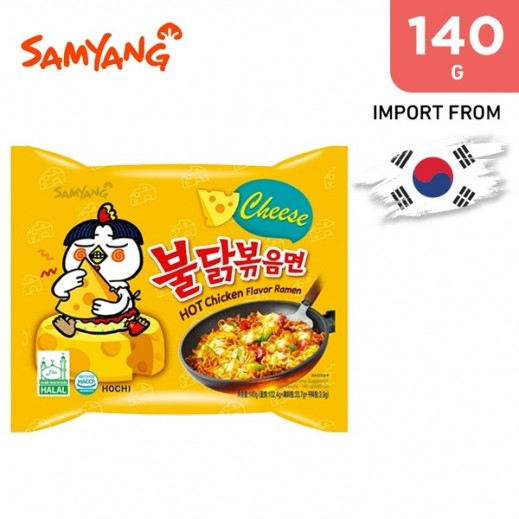 Samyang Hot Chicken Ramen Cheese 140 g