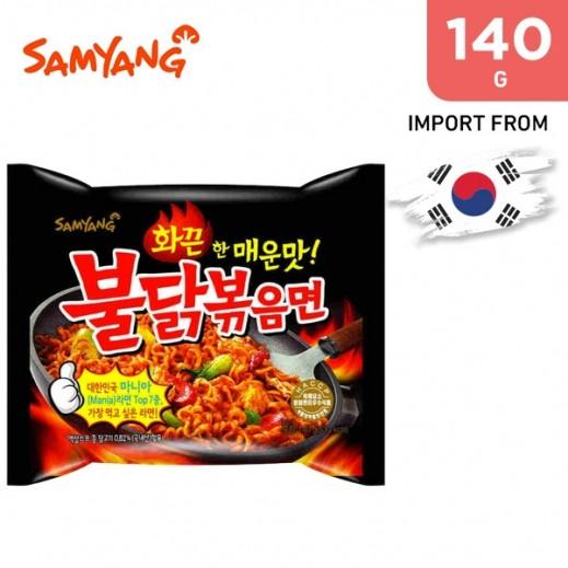 Samyang Hot Chicken Ramen Original 140 g