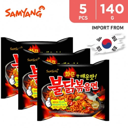 Samyang Hot Spicy Chicken Orignal Noodle 5 x 140 g
