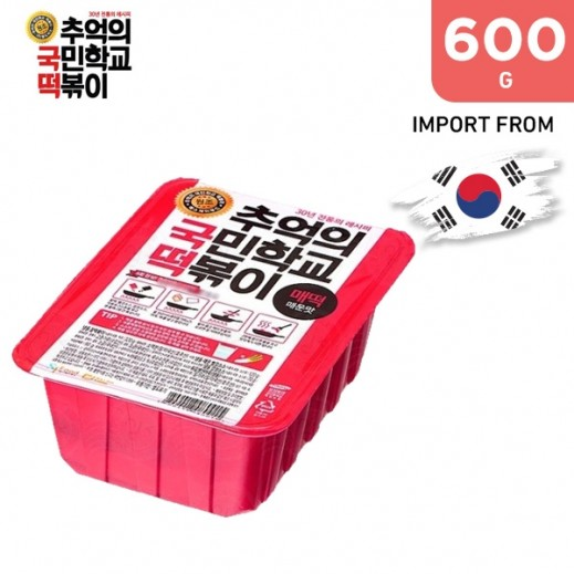 Cook Tok Spicy 600 g