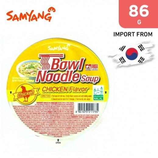 Samyang Ramen Chicken Bowl Samyang 86 g
