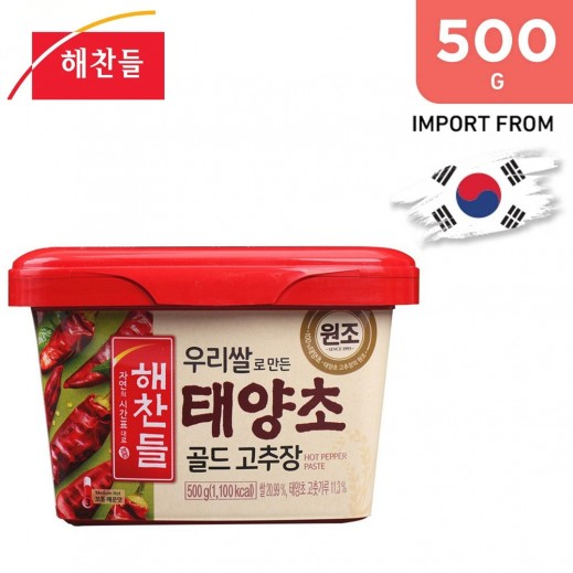 Haechandle Red Pepper Paste Tyc 500 g