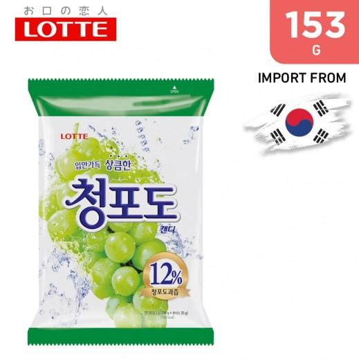 Haitai Green Grape Flavored Candy 153 g