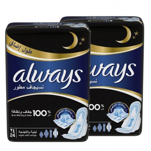 Always Regular Night Pads 2 X 24 Pieces 15% Off Prom