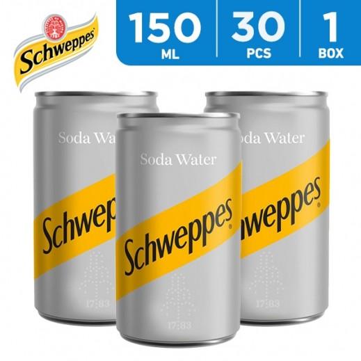 Schweppes Soda Water Can Carton 30 x 150 ml
