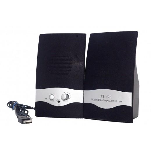 Amplified Multimedia Hi-Fi Speaker