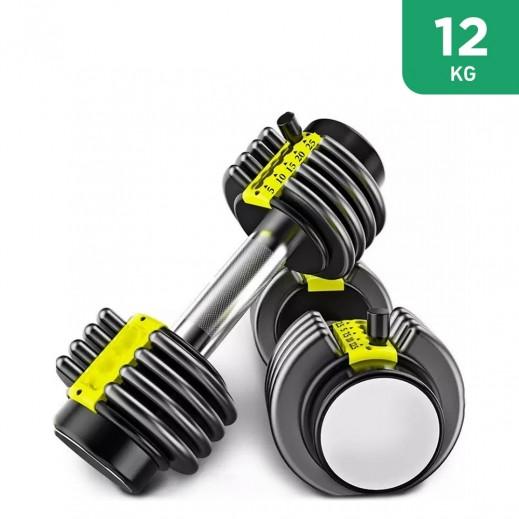 Fitness Cast Adjustable Dumbbells 25 LBS (12 kg) -Yellow