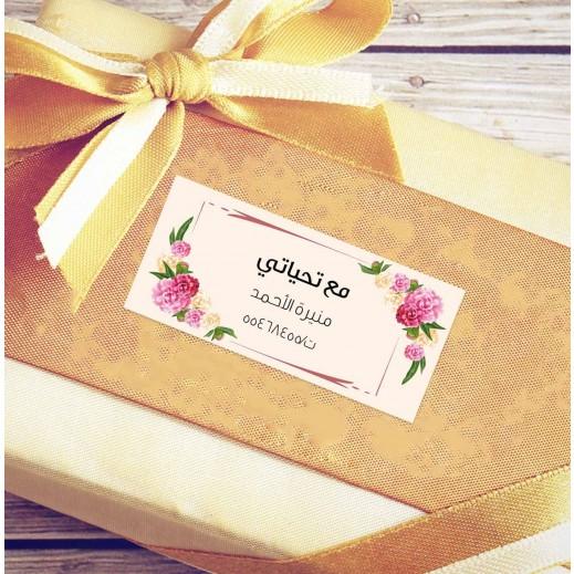 Rectangle Sticker - 100 Copies - STR500 - delivered by Berwaz.com