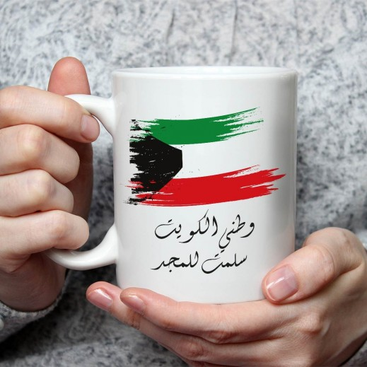 Sentence on Mug (Kuwait Flag Design) - MU042 - delivered by Berwaz.com