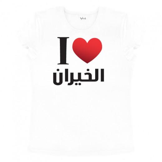I Love Kheraan Women T-Shirt White (L)
