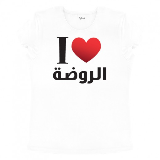 I Love Rawdha Women T-Shirt White (L)