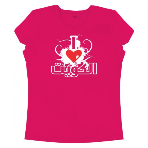 I Love Kuwait Elegant Female T-Shirt Pink (XXL)