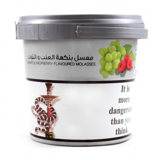 Al-Waha Grape & Raspberry Flavoured Molasses Tobacco 250 g