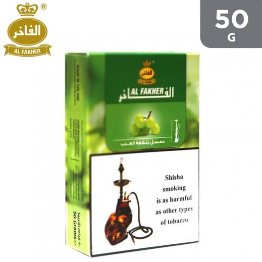 Al Fakher Grape Flavor Tobacco 50 g