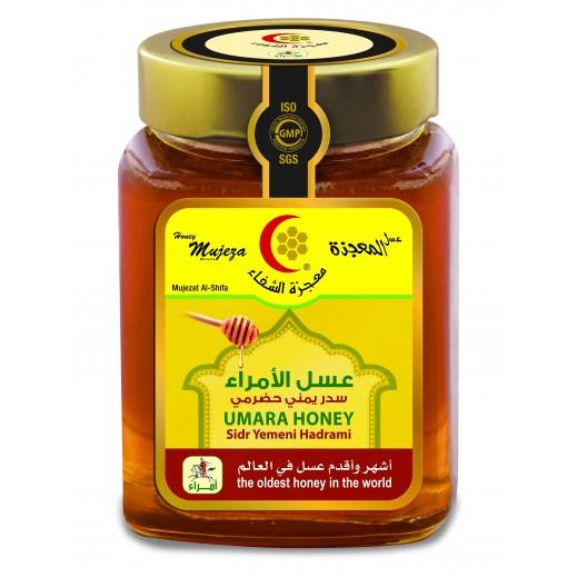 Mujezat Al Shifa Umara Honey Sidr Yemeni Hadrami 500 g