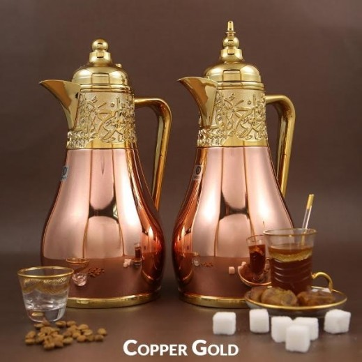 Waba Set of 2 Stainless Steel Arabic Flask Huroff Design - Copper Gold