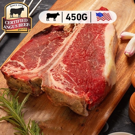 US Angus Frozen Choice Beef T-Bone 450 g