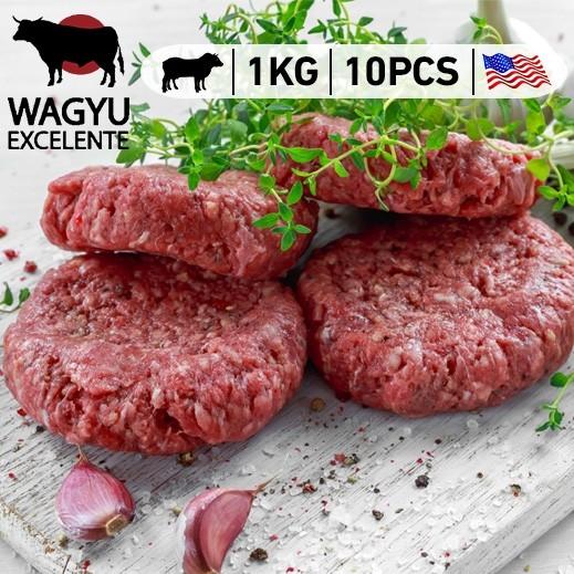 Wagyu Excellent Frozen Beef Ground Chuck Burger Patties 1 kg (10 pieces)
