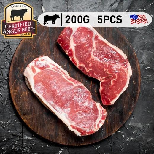 US Angus Frozen Choice Beef Striploin Steak 5 x 200 g