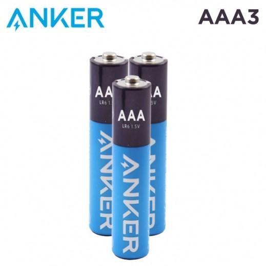Anker Alkaline AAA Batteries (3-Pack) - B1810003