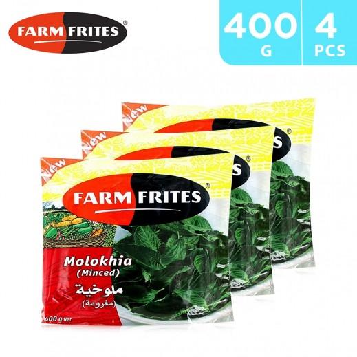 Farm Frites Frozen Molokhia 400g (4 Pcs)