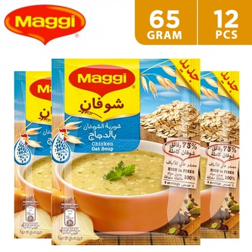 Maggi Soup Oat with Chicken 65 g Sachet (12 Pcs)