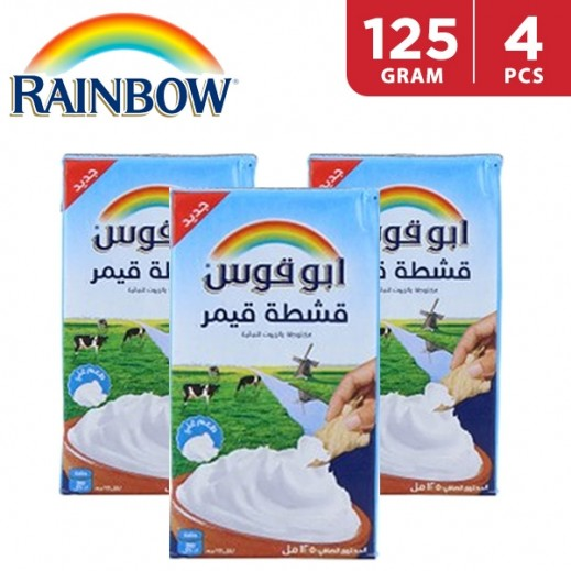 Rainbow Thick Cream 125 g (3 + 1 Free)