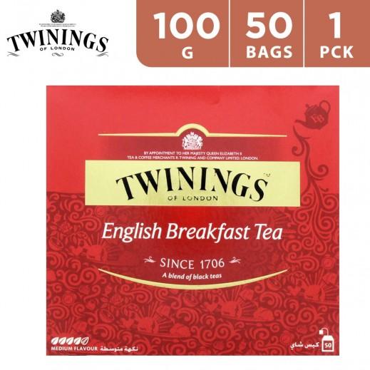 Twinings English Breakfast Black Tea (50 x 100 g)