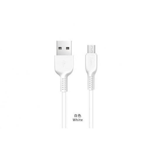Hoco Type-C Cable 3M - White