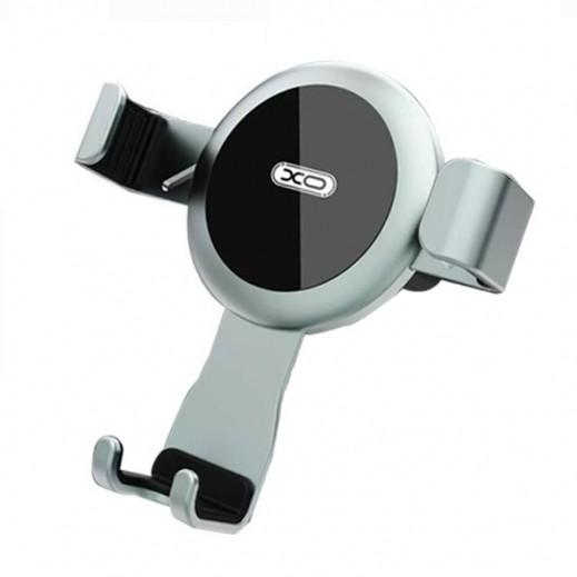 XO Smart Car Phone Holder - Grey