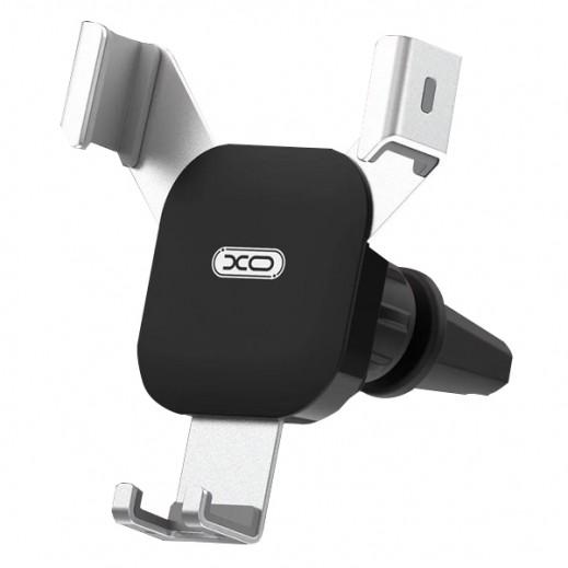 XO Car Gravity Outlet Holder – Black & Silver