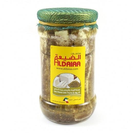 الضيعة - جبنة فيتا بالزعتر وزيت النباتي 600 جم