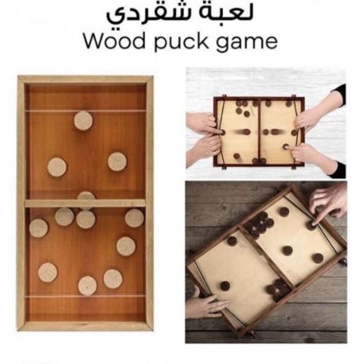 لعبة الشقردي الخشبية 2 لاعبين - 60 × 30 سم (ألوان متعددة)
