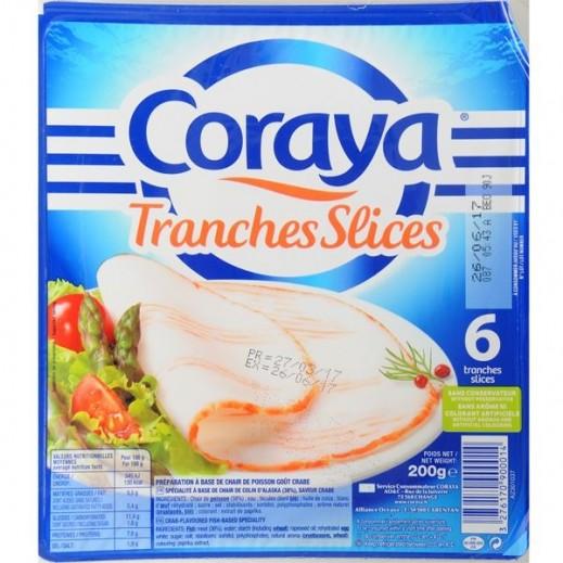 كورايا – شرائح لحم السمك الجاهزة  200 جم