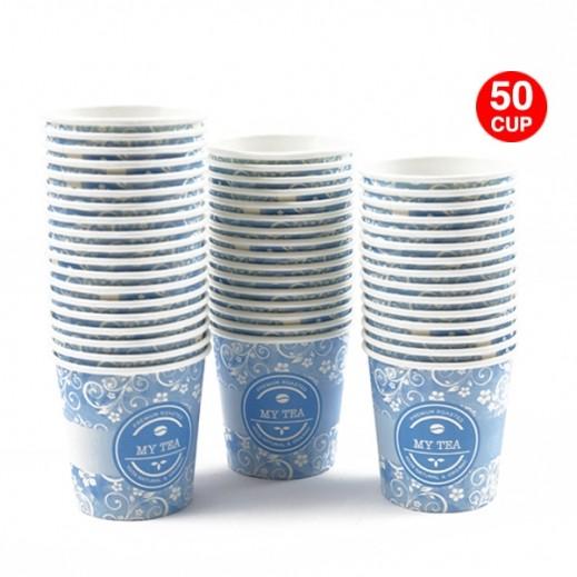 أكواب قهوة ورقية (50 حبة)