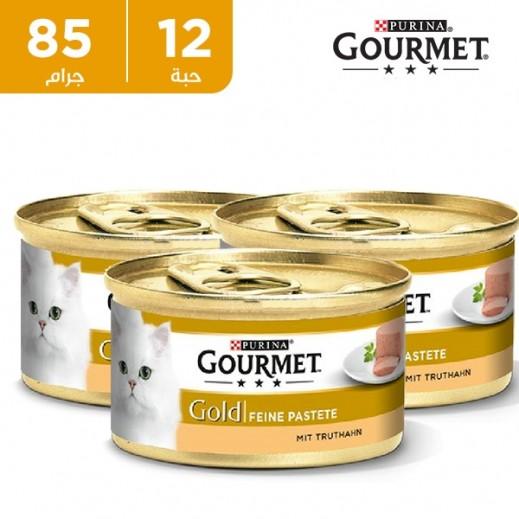 بورينا - طعام القطط (جورميه جولد) مع السلمون والدجاج 12 × 85 جم
