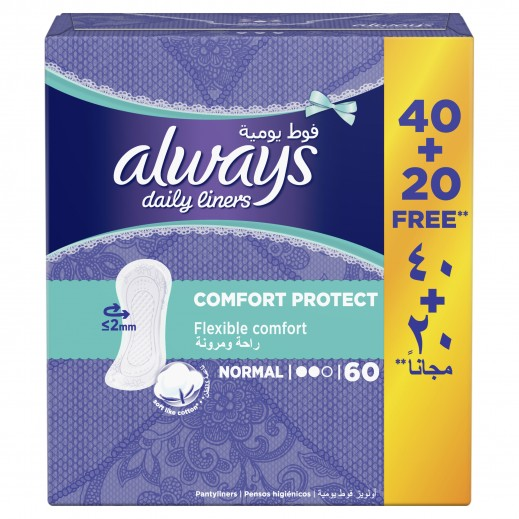 أولويز – فوط صحية يومية حماية اعتيادية مرنة - 60 حبة