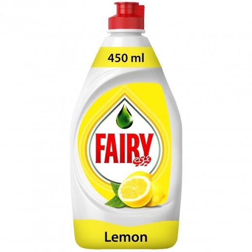 فيري - صابون سائل لغسيل الصحون بالليمون 450 مل