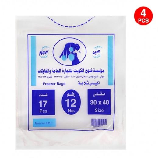 فتوح الكويت - أكياس حفظ الطعام المجمد 30 × 40 سم (4 × 17 كيس)
