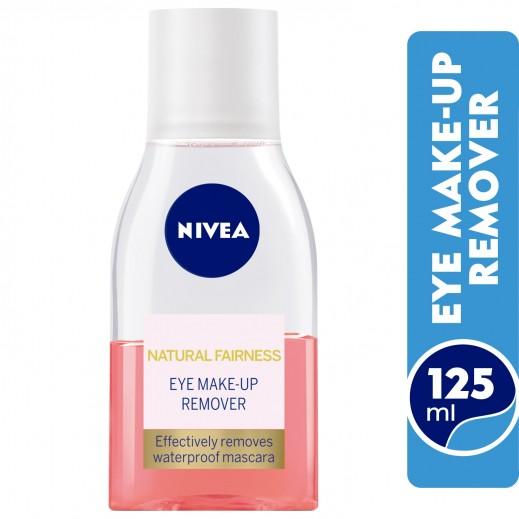 نيفيا - مزيل لطيف لمكياج العيون 125 مل