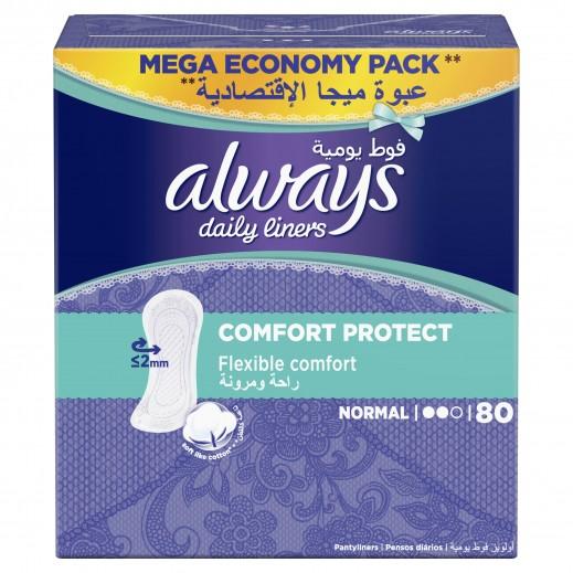 أولويز - فوط صحية يومية للحماية، عادية 80 حبة