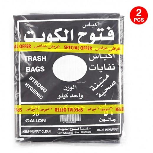 فتوح الكويت - أكياس نفايات 50 جالون (2 × 10 حبة)