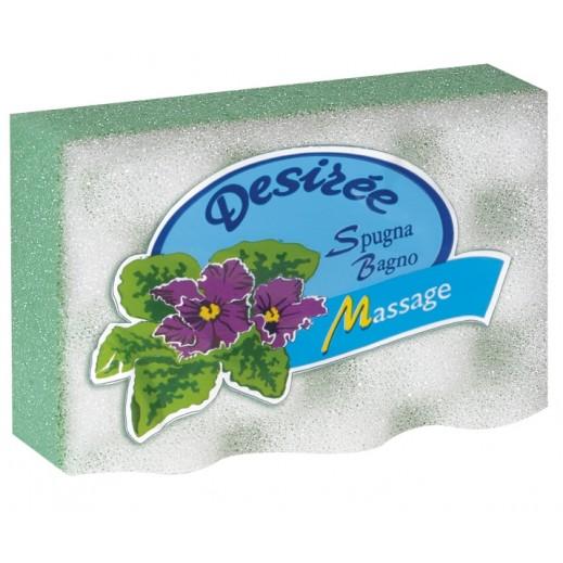 كوراتزي - إسفنجة الإستحمام والتدليك 1 حبة
